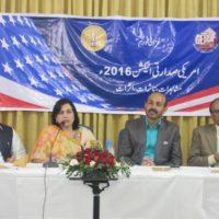 Ghazali Form Conference