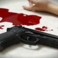 Gun and Blood