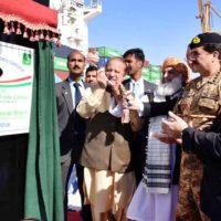 Gwadar Port Opening