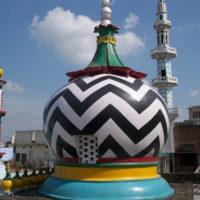 Hazrat Imam Ahmed Raza Khan Brillo