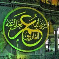 Hazrat Umar