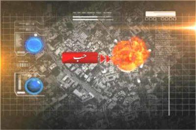 Hub Dargah Shah Noorani Blast