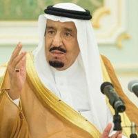 King Shah Salman bin Abdul Aziz