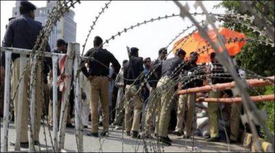 Lahore Security  Alert