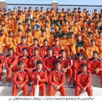 Mohmand Agency Sports Festival