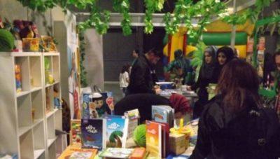 Muslim Lifestyle Expo Exhibition