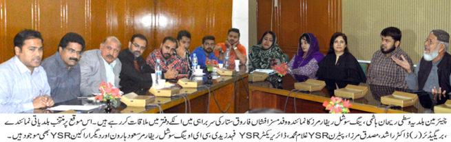 NGO Meeting