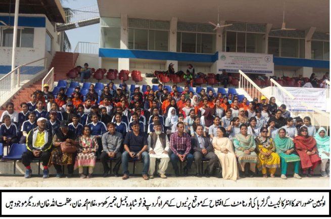 Olympian Mansoor Ahmad Group Photo