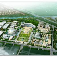 Pakistan Industrial Park