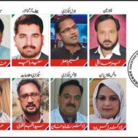 Pakistan Press Club International Members