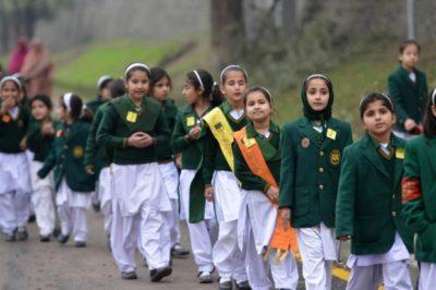Pakistani School Students