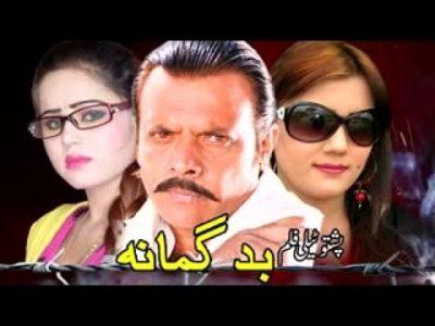 Pashto Films