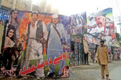 Pashto Films Poster