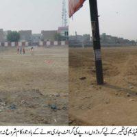 Pir Mahal Ground