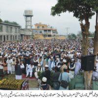 Pir Mohammad Afzal Qadri Mother Funeral