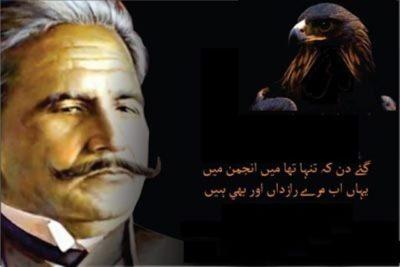 Poetry of Allama Muhammad Iqbal