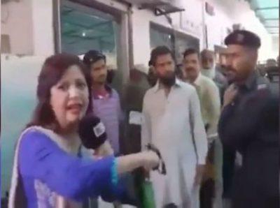 Police Man slap Women