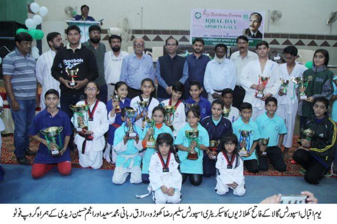 Saleem Raza Khuhro Given Trophy
