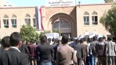 Sana'a University Attack