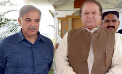 Sharif Brothers