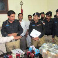 Sheikhupura Police
