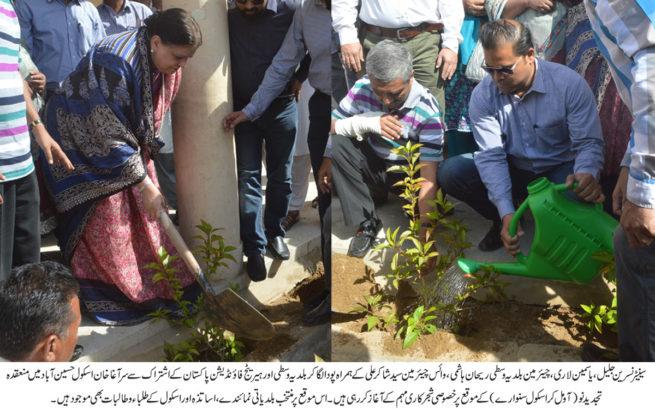 Sir Aagha Khan School Visit