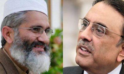 Siraj ul Haq and Asif Ali Zardari
