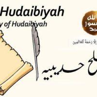Sulah Hudaibiyah
