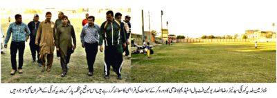 Syed Nayyar Raza Visit