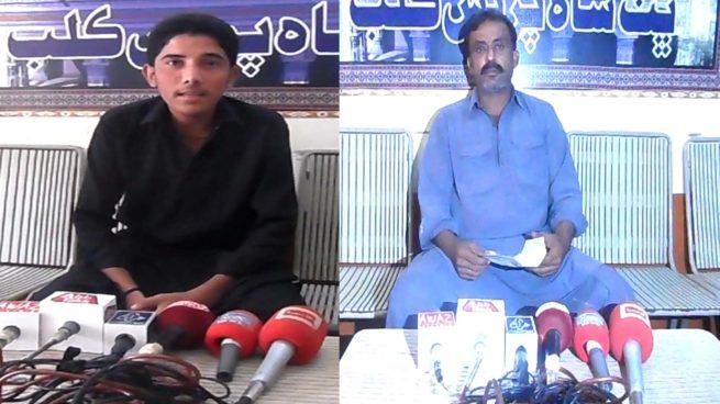 TC chairmain syed Gada shah Press Confrins