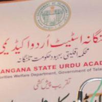 Telangana State Academy