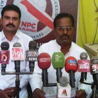 Wapda Hydro Union K Rehnumon Ki Press Confrence