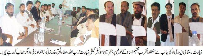 Ziarat Event