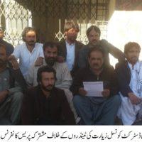Ziarat Press Conference