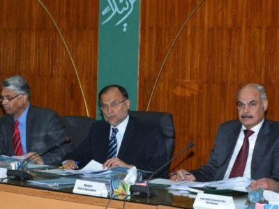 Ahsan Iqbal Chairs CDWP Meeting
