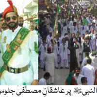 Badin Jashan e Eid Meelad