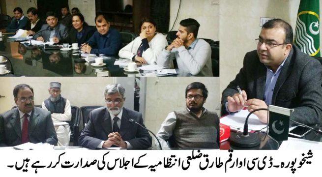 DCO Arqam Tariq Meeting