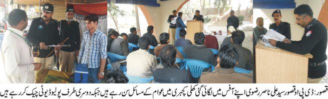 DPO Kasur Syed Ali Nasir Meeting