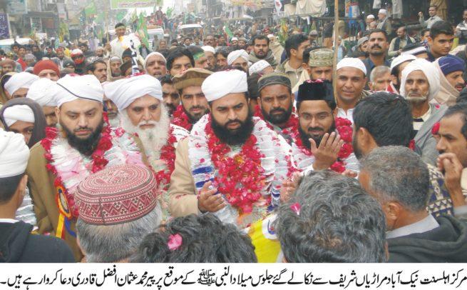 Eid Milad-un-Nabi Rallies Gujarat