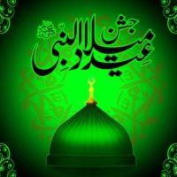 Eid e-Milad-un Nabi