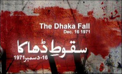 Fall of Dhaka