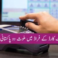 Fraude Credit Card