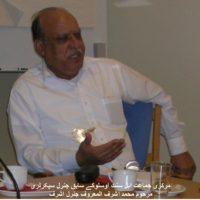 General Ashraf