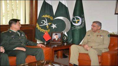 General Qamar Bajwa  and China General Meet