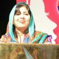 Gul Naz Azhar