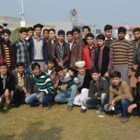 Imamia Students Organisation