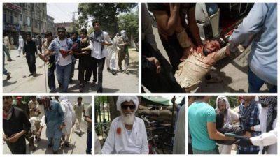 Incident In Pakistan