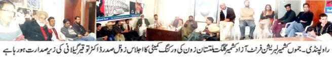 JKLF Meeting