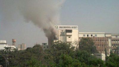 Karachi Jinnah Hospital Fire
