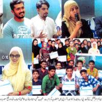 Karachi Seminar